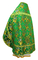 Russian Priest vestments - Paradise Garden metallic brocade BG2 (green-gold) back, Premium design