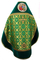 Russian Priest vestments - Nativity metallic brocade BG2 (green-gold) back, Standard design