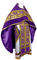 Russian Priest vestments - Nativity metallic brocade BG2 (violet-gold) with velvet inserts, Standard design