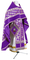 Russian Priest vestments - Novgorod Cross metallic brocade BG2 (violet-silver) with velvet inserts, Standard design