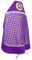 Russian Priest vestments - Novgorod Cross metallic brocade BG2 (violet-silver) with velvet inserts (back), Premium design