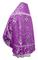 Russian Priest vestments - Paradise Garden metallic brocade BG2 (violet-silver) back, Premium design