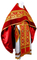 Russian Priest vestments - Nativity metallic brocade BG2 (red-gold) with velvet inserts, Standard design