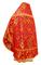 Russian Priest vestments - Paradise Garden metallic brocade BG2 (red-gold) back, Premium design