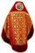 Russian Priest vestments - Nativity metallic brocade BG2 (red-gold) with velvet inserts (back), Standard design