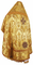 Russian Priest vestments - Greek Vine metallic brocade BG3 (yellow-claret-gold) back, Premium design
