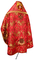 Russian Priest vestments - Greek Vine metallic brocade BG3 (red-gold) back, Standard design