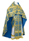 Russian Priest vestments - Eleon Bouquet metallic brocade BG4 (blue-gold), Premium design