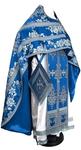 Russian Priest vestments - metallic brocade BG4 (blue-silver)
