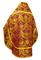 Russian Priest vestments - Eleon Bouquet metallic brocade BG4 (claret-gold) back, Premium design