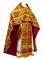 Russian Priest vestments - Eleon Bouquet metallic brocade BG4 (claret-gold), Premium design