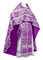 Russian Priest vestments - Eleon Bouquet metallic brocade BG4 (violet-silver), Premium design