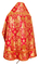 Russian Priest vestments - Tars metallic brocade BG4 (red-gold) back, Premium design