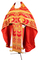 Russian Priest vestments - Patras metallic brocade BG4 (red-gold), Premium design