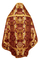 Russian Priest vestments - metallic brocade BG6 (claret-gold) back, Premium design
