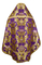 Russian Priest vestments - metallic brocade BG6 (violet-gold) back, Luxury design