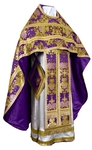 Russian Priest vestments - metallic brocade BG6 (violet-gold)
