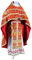 Russian Priest vestments - metallic brocade BG6 (red-gold) variant 1, Premium design
