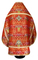 Russian Priest vestments - metallic brocade BG6 (red-gold) back, Premium design