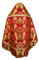 Russian Priest vestments - metallic brocade BG6 (red-gold) variant 2 back, Premium design