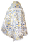 Russian Priest vestments - Constantinopole metallic brocade BG6 (white-silver) back, Premium design