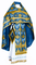 Russian Priest vestments - Chernigov rayon brocade S2 (blue-gold), Standard design