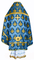 Russian Priest vestments - Chernigov rayon brocade S2 (blue-gold) back, Standard design