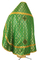 Russian Priest vestments - Solovki rayon brocade S2 (green-gold) back, Standard design
