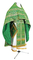 Russian Priest vestments - Nicea rayon brocade S2 (green-gold), Premium design