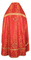 Russian Priest vestments - Murom rayon brocade S2 (red-gold) back, Standard design