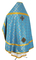 Russian Priest vestments - Ostrozh rayon brocade S3 (blue-gold) back, Economy design