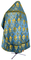 Russian Priest vestments - Vine Switch rayon brocade S3 (blue-gold) back, Standard design
