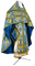 Russian Priest vestments - Vine Switch rayon brocade S3 (blue-gold), Standard design