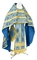 Russian Priest vestments - Seraphims rayon brocade S3 (blue-gold), Standard design