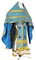 Russian Priest vestments - Ostrozh rayon brocade S3 (blue-gold), Standard design