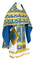 Russian Priest vestments - Loza rayon brocade S3 (blue-gold), Economy design