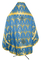 Russian Priest vestments - Vinograd rayon brocade S3 (blue-gold) back, Economy design