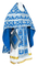 Russian Priest vestments - Loza rayon brocade S3 (blue-silver), Economy design