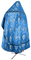 Russian Priest vestments - Vine Switch rayon brocade S3 (blue-silver) back, Standard design