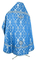 Russian Priest vestments - Korona rayon brocade S3 (blue-silver) back, Standard design