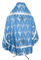 Russian Priest vestments - Vinograd rayon brocade S3 (blue-silver) back, Economy design