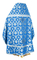 Russian Priest vestments - Loza rayon brocade S3 (blue-silver) back, Economy design