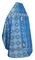 Russian Priest vestments - Shouya rayon brocade S3 (blue-silver) (back), Standard design
