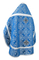Russian Priest vestments - Alania rayon brocade S3 (blue-silver) back, Economy design