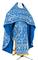 Russian Priest vestments - Korona rayon brocade S3 (blue-silver), Standard design