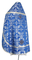 Russian Priest vestments - Koursk rayon brocade S3 (blue-silver) back, Economy design