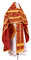 Russian Priest vestments - Koursk rayon brocade S3 (claret-gold), Economy design