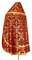 Russian Priest vestments - Koursk rayon brocade S3 (claret-gold) back, Economy design