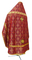 Russian Priest vestments - Custodian rayon brocade S3 (claret-gold) back, Standard design