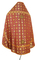 Russian Priest vestments - Lavra rayon brocade S3 (claret-gold) back, Standard design